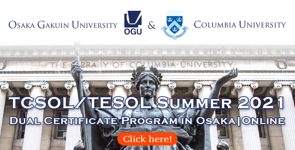 TCSOL/TESOL Summer 2019 Dual Certificate Program in Japan