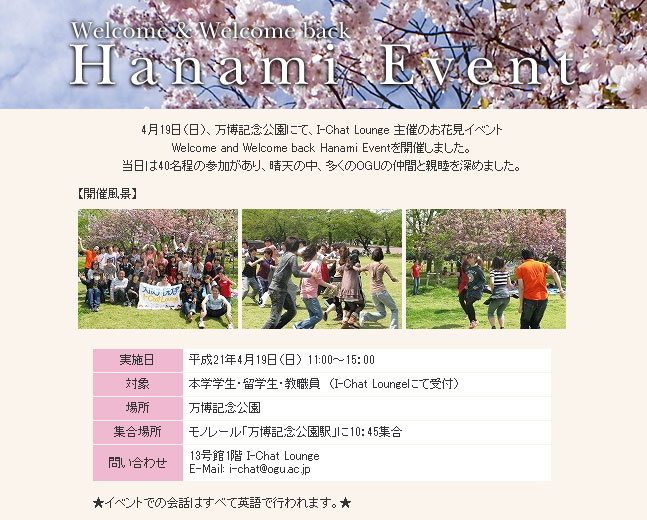Welcome & Welcome back Hanami Event