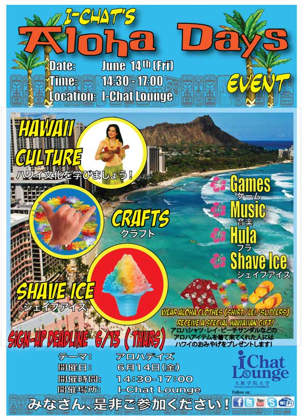 Aloha Days Event