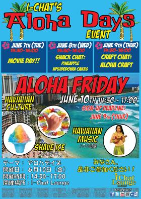 Aloha Days Event