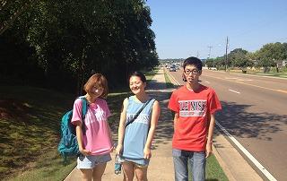 Olemiss_three friends