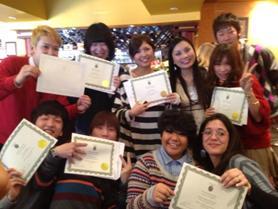 Kaori certificate