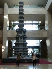 Natsumi中央国立博物館