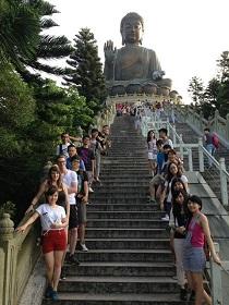 Aki trip with friends