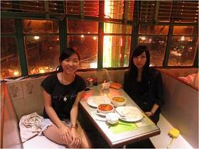 Akane with a friend2