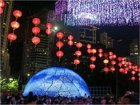 香港中秋節