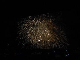Kana fireworks