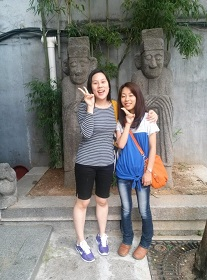 Kana with a friend
