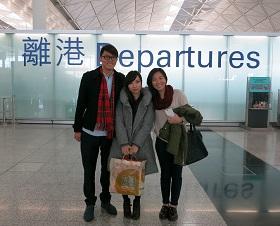 Akane空港