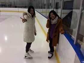 Fumina Ice Skating