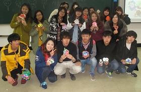 Masahide classmates