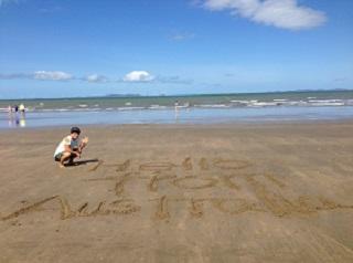 Tomo beach