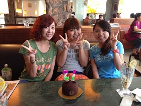 Yuna with friends