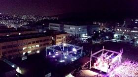 Maho DKU campus2