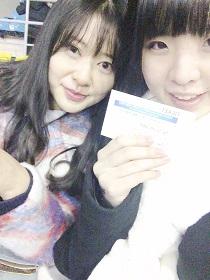 Yuri Chinese friend