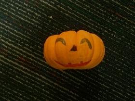 Yu pumpkin
