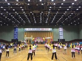 体育祭Yumi