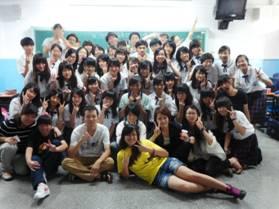 Fumie_class.jpg