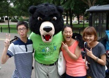 Olemiss_Bear2.jpg