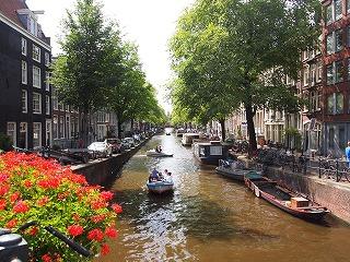 Venlo_river.jpg