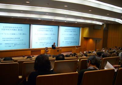生涯学習吹田市民大学 大阪学院大学講座の様子