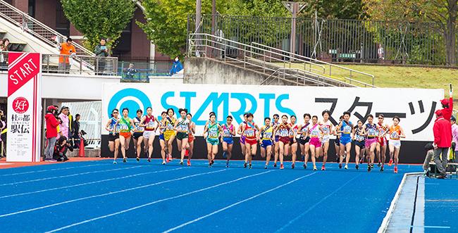 37回 全日本大学女子駅伝対校選手権大会の様子